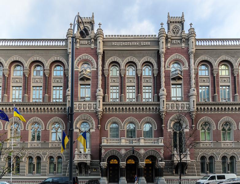 Kyiv #-57.jpg