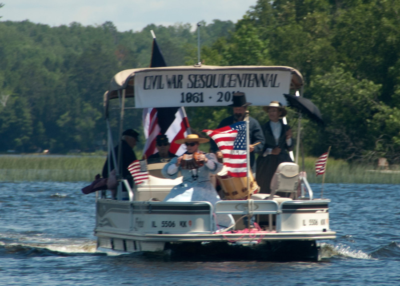 Best Historical Float
