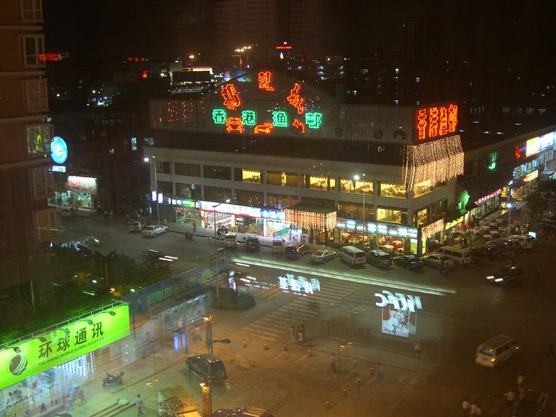 The view from the Bao Li Lai Hotel.  Notice the KFC reflection in the window.....