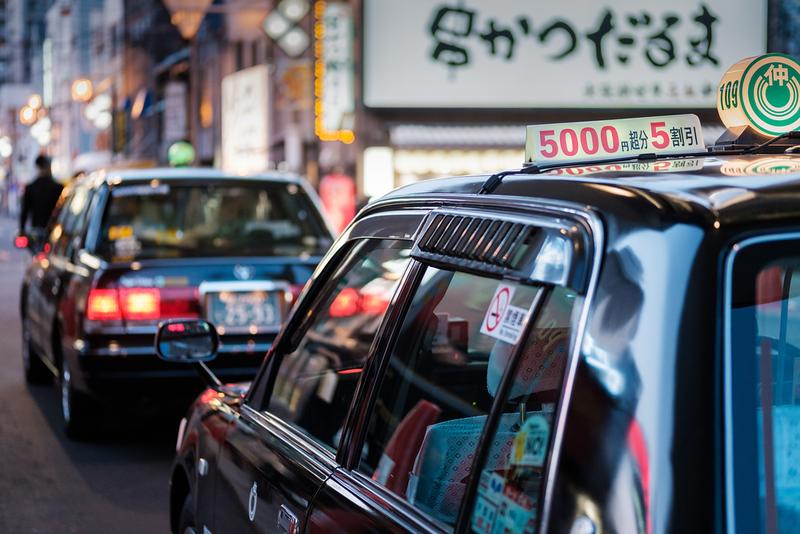 Osaka taxis. Photo Credit: Prateep oun/Shutterstock.com
