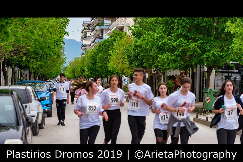 Dromeis-5km (547).jpg