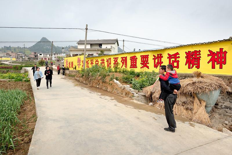 Mugangzhen, Guizhou Province