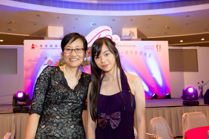 HKPHAB_500.jpg