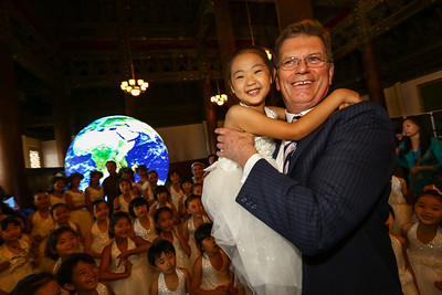 Premier Baillieu Super Trade Mission to China