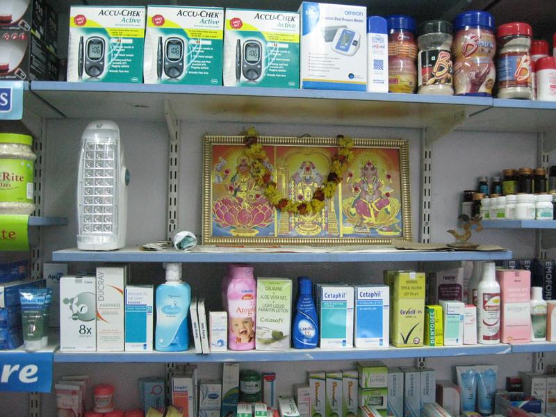 BangaloreIndia2011 578.JPG