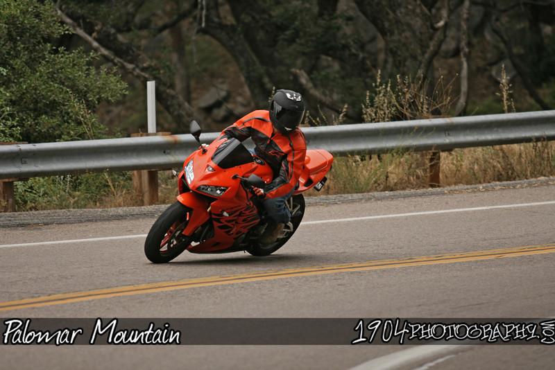 20090620_Palomar Mountain_0117.jpg