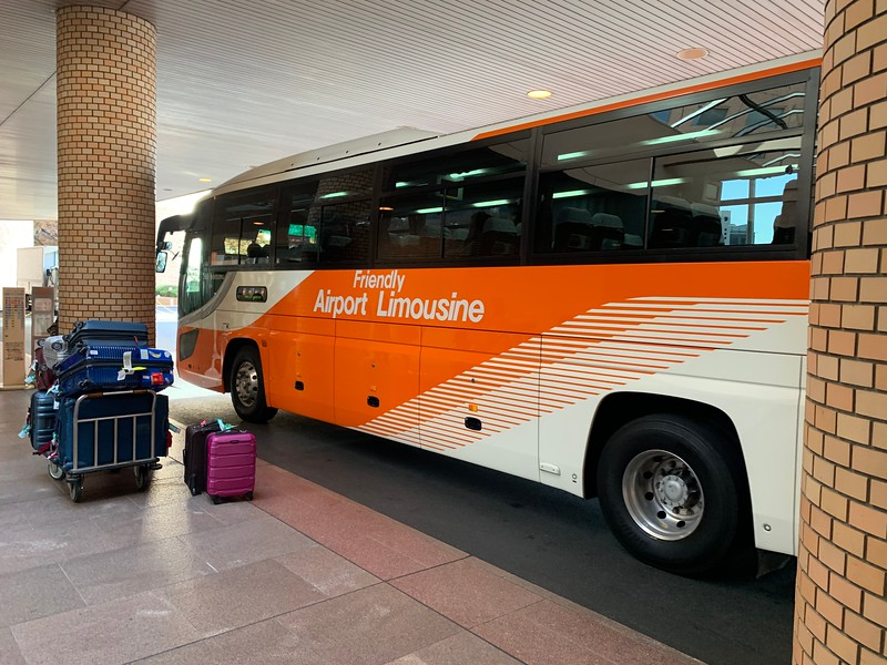 Airport limo bus from Hyatt Regency Tokyo
