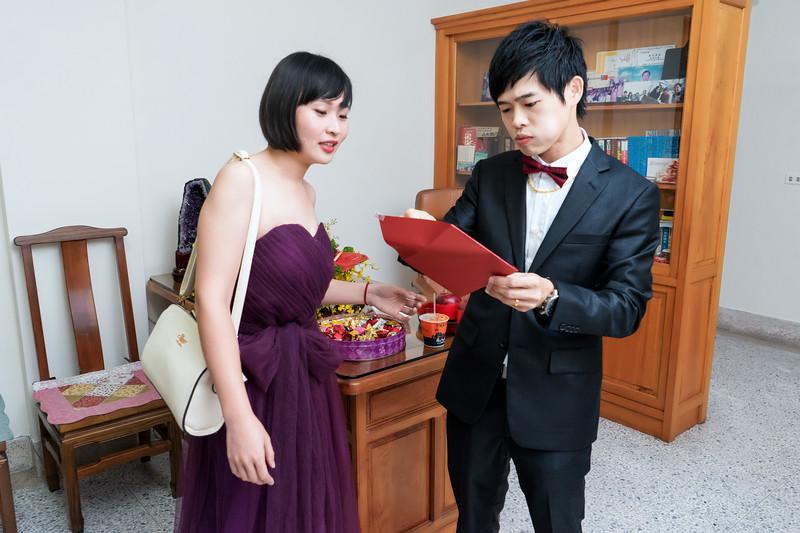 炳軒&維庭婚禮紀錄-062.jpg