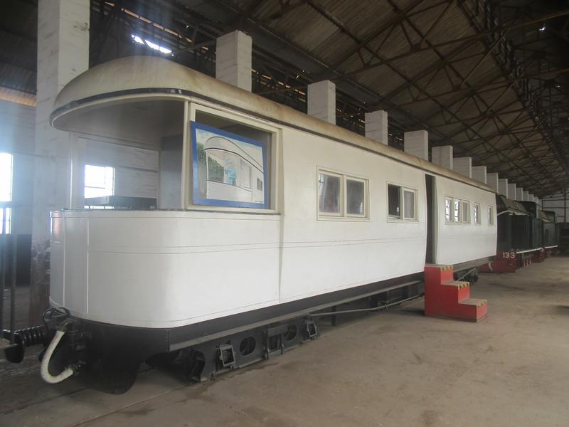 018_Freetown. Clin Town. National Railway Museum.JPG
