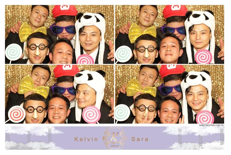 Kelvin.Sara_2015.11 (53).jpg