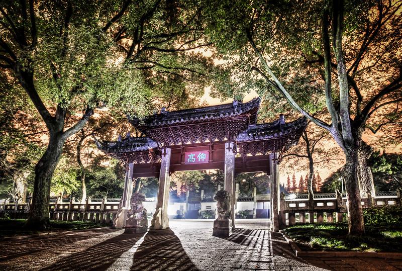 Jiading Confucius Temple (Shanghai, China)