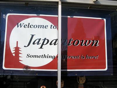 Japan Town SF (2.4.08)
