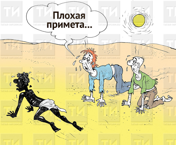 автор: Александр Алешин