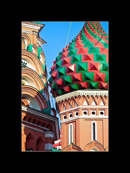 moscow walk-11.jpg