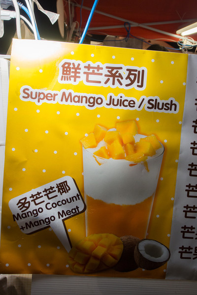 richmond mango super juice slush.jpg