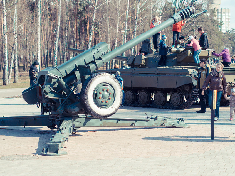 Gun in Victory park