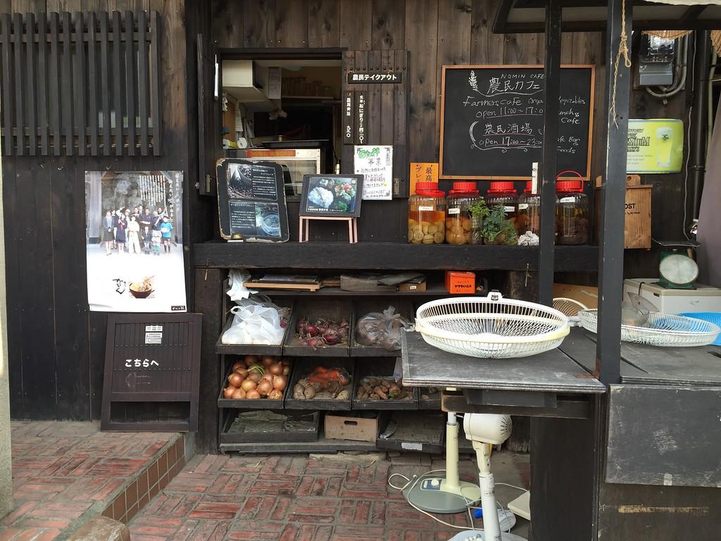 Nomin Café