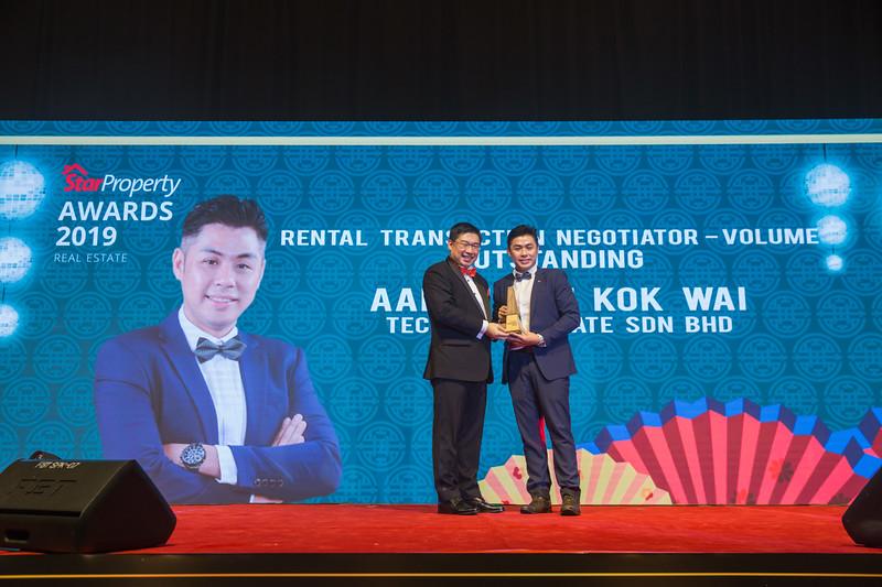 Star Propety Award Realty-752.jpg