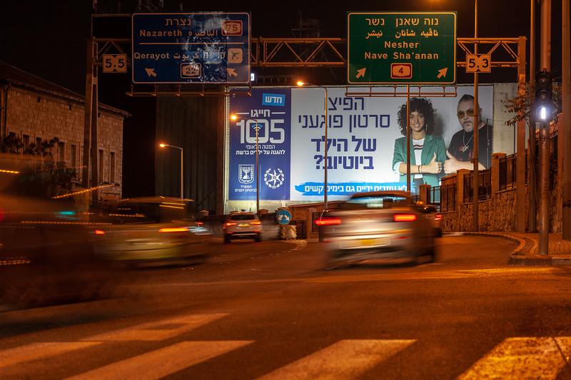 11-25-18 Huge 105 Haifa Big (9 of 17).jpg
