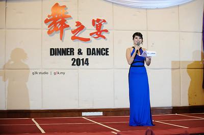 20141108 Serene Dinner and Dance