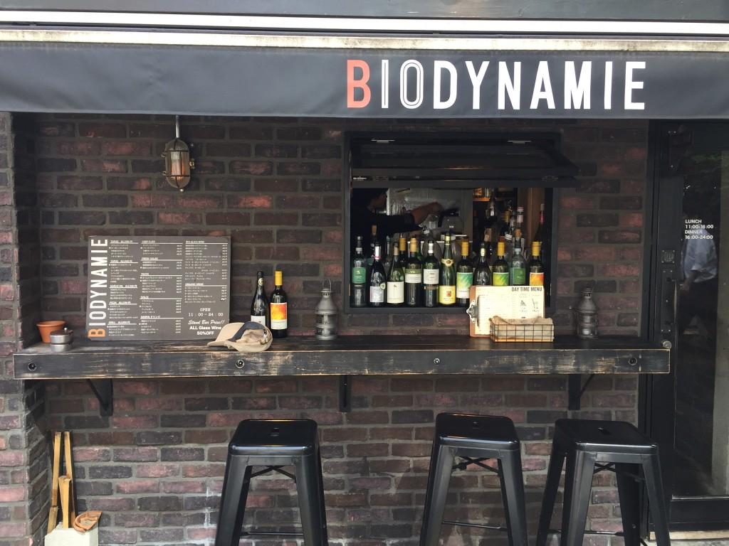 Biodynamie refreshment stand