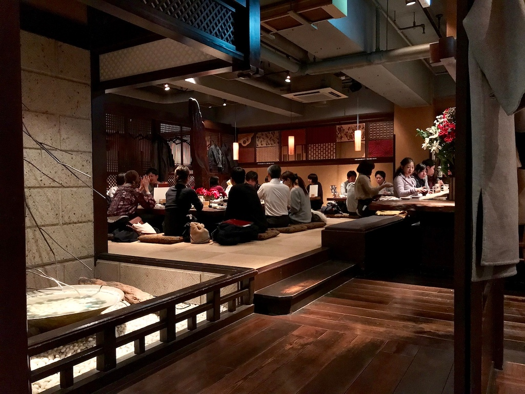 Inside En - there's tatami, counter, or table seating. Something for everyone!