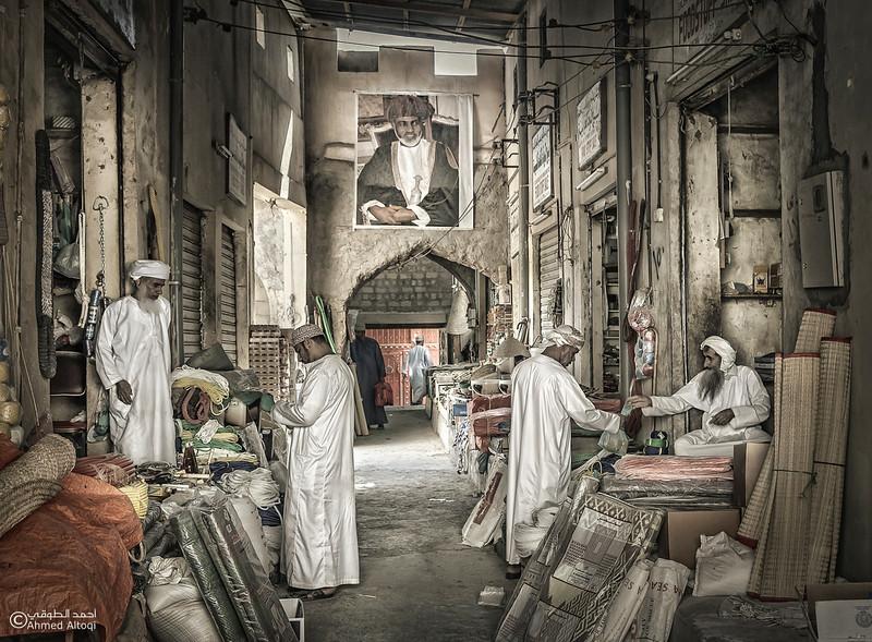 Nizwa Souq- Oman.jpg