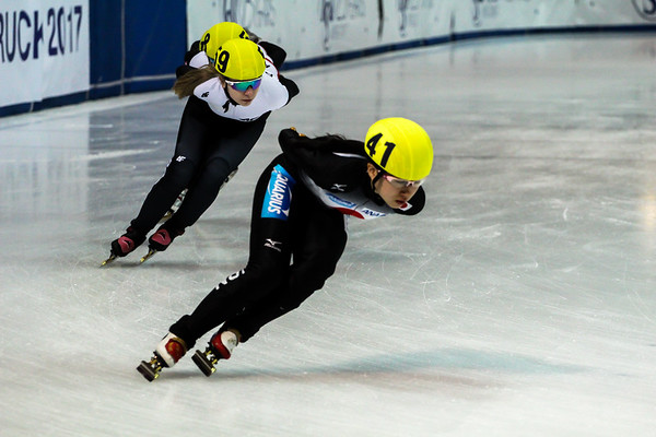 ISU World Junior Short Track Speed Skating Championships - Innsbruck 2017