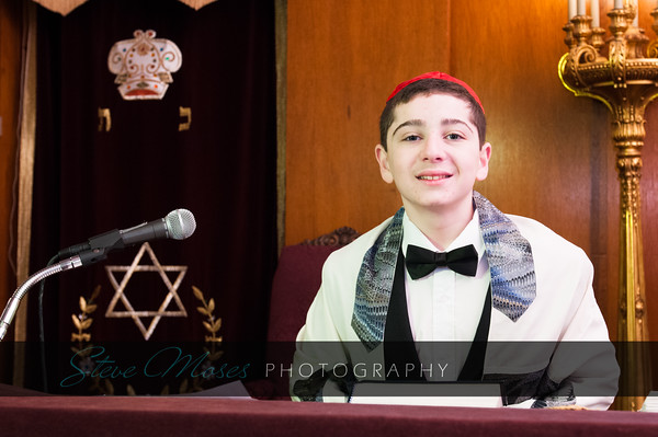 Jeffrey Koff Bar Mitzvah