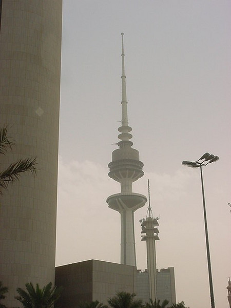 Most Definite Liberation Tower.jpg