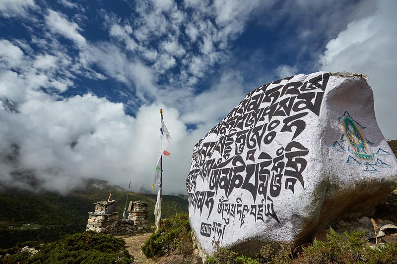 Nepal - EBC - 2E6B1497.jpg