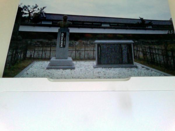 Photo on 2010-11-02 at 11.03 #2.jpg