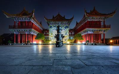Zhejiang & Hangzhou -  China