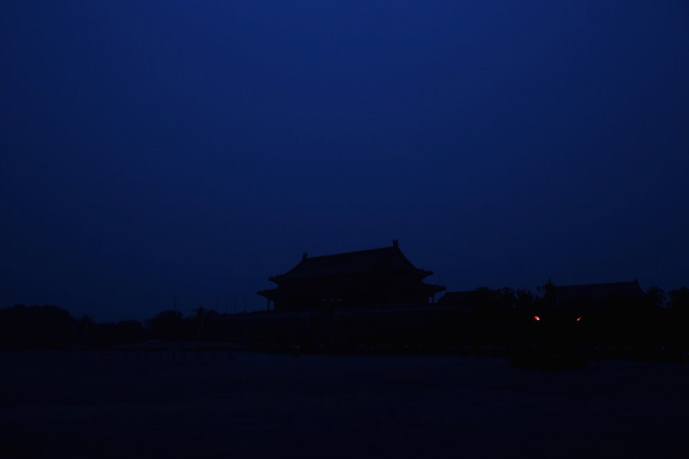 . A general view of the Tiananmen Square after sunset on June 4, 2013 in Beijing, China.  (Photo by Feng Li/Getty Images)