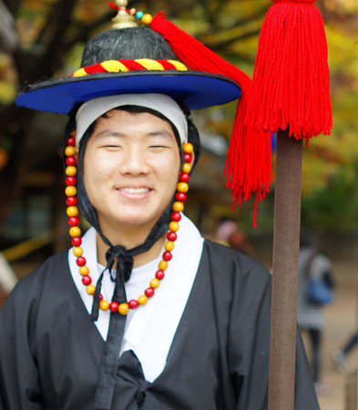 Korean Folk Village (Yongin)