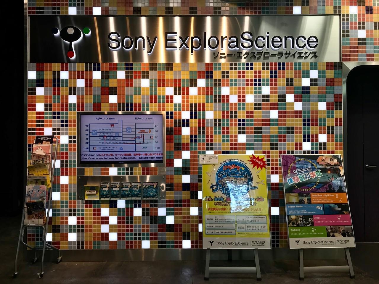 Sony ExploraScience