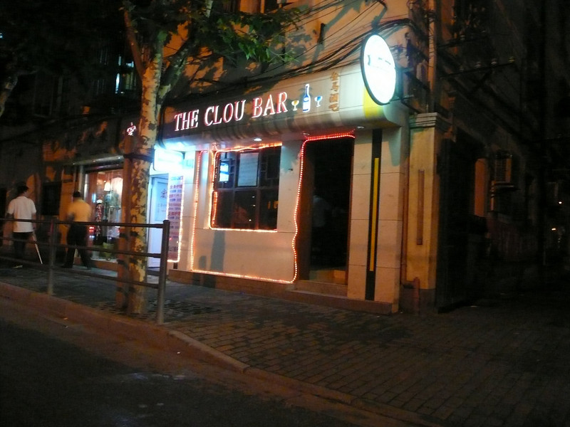 another Restaurant, Shanghai 2007