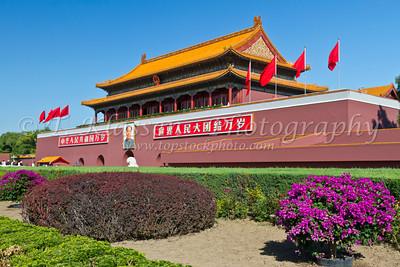 Beijing, Tiananamen Square