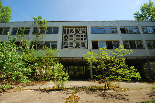 Chernobyl Middle School 5-2012.