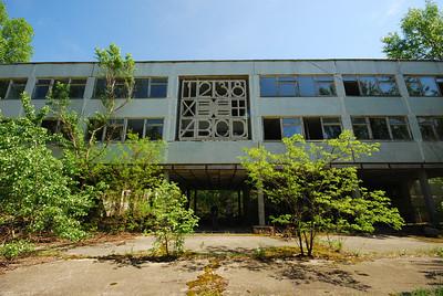 Chernobyl Middle School 5-2012.