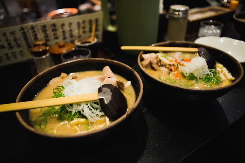 The Kyoto Sake Ramen