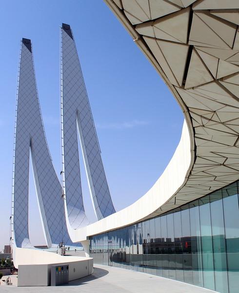 Education City, Doha, Qatar – Josef Rokus