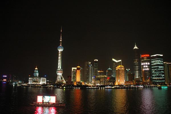 Shanghai - China!