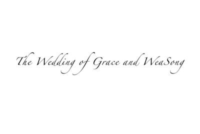 Grace & WeaSong's Wedding, Santa Clara, CA 11/30/08
