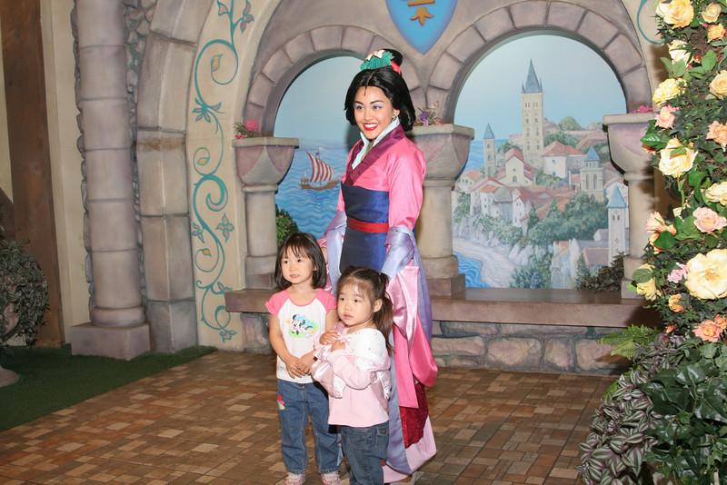 Disneyland 5-09