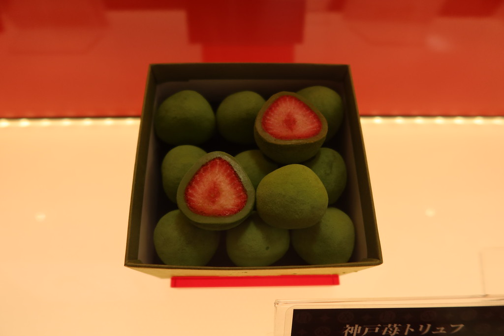 Franz machiya strawberry sweets