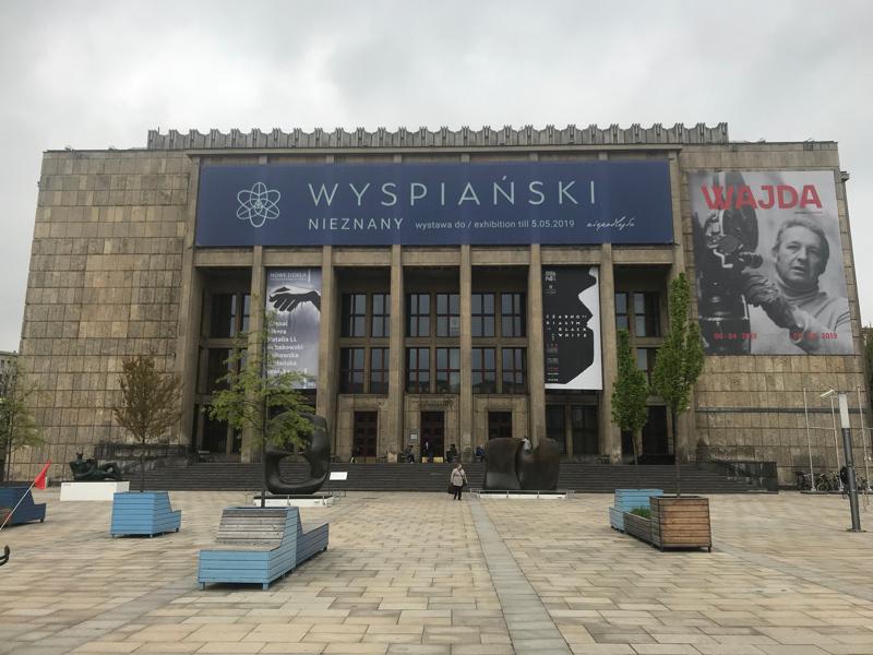 national-museum.jpg