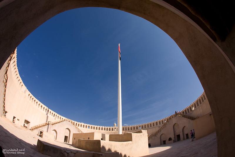 Nizwa Fort- Oman.jpg