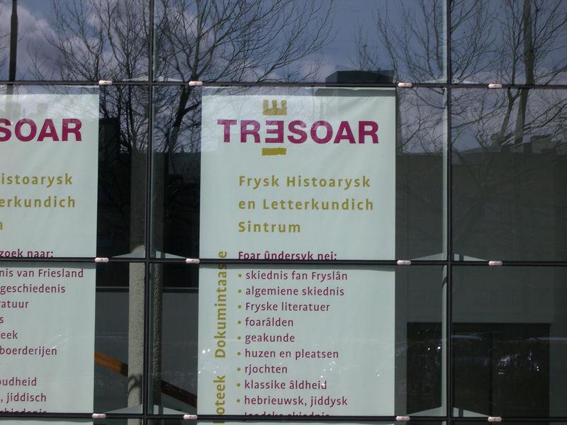My research center in Leeuwarden