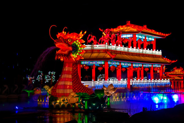 Chinese Lantern Festival -- 2013